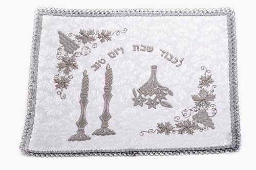 Authentic Kosher Handmade Sterling Silver Challah Cover with Dimond Patern an...