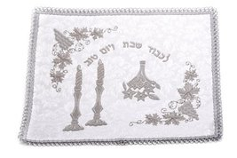 Sterling Silver Challah Cover Brocade Item # 201 [Kitchen] - $150.48