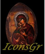 Wooden Greek Christian Orthodox Wood Icon of Mother of Jesus & Jesus Chr... - $43.12