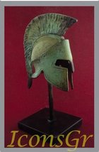 Ancient Greek Bronze Museum Replica of Spartan Helmet on a Base (1349-1) - $246.96