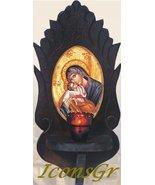 Wooden Greek Christian Orthodox Wood Table Oil Lamp / Ka1 - $136.81