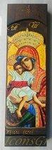 Wooden Greek Christian Orthodox Icon of Mother of Jesus Axion Esti /N20 - $82.91