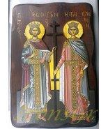 Wooden Greek Christian Orthodox Wood Icon of Saint Constantine & Helen /R3 - $89.67