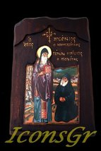 Wooden Greek Orthodox Wood Icon of Saint Arsenios / Saint Elder Paisios ... - $74.97