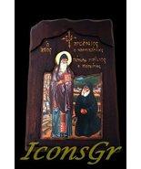 Wooden Greek Orthodox Wood Icon of Saint Arsenios / Saint Elder Paisios ... - $74.97