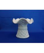 Lefton China Basket Vase 11937 Ivory Cream 1998 - $9.99