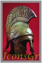 Ancient Greek Bronze Museum Replica of Spartan Helmet (1373) [Kitchen] - $91.73
