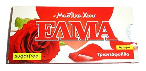 Chios Elma Mastic Gum Red Rose Flavor 10x10 Pieces / 10x14gr - From 100% Fres...