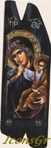 Wooden Greek Christian Orthodox Wood Icon of Mother of Jesus & Jesus Christ /N13 - $65.27