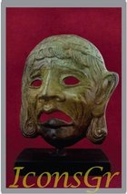 Ancient Greek Bronze Museum Statue Replica of Theatrical Mask of Tragedy... - $70.56
