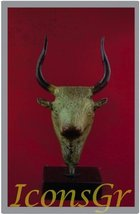 Ancient Greek Bronze Museum Statue Replica of Cretan Bull (1264) [Kitchen] - $36.36
