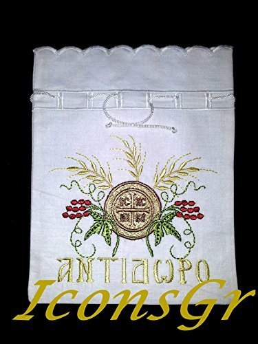 Christian Orthodox Greek Cotton Gold-embroidered Antidoron Pouch with Seal Icon