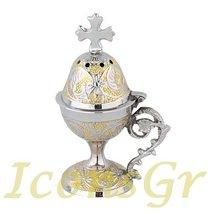 Christian Orthodox Greek Censer (8638-gn) - $31.26