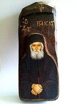 Handmade Wooden Greek Orthodox Wood Icon of Saint Elder Paisios / N8 - $37.73