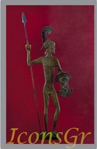 Ancient Greek Bronze Museum Statue Replica of Achilles (1135) [Kitchen] - $201.78