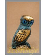Ancient Greek Bronze Museum Statue Replica of Owl on a Podium (542) [Kit... - $22.64