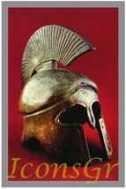 Ancient Greek Bronze Museum Replica of Spartan Helmet (1367) [Kitchen] - $93.98