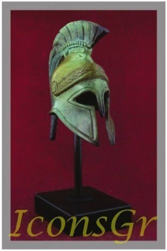 Ancient Greek Bronze Museum Replica of Cretan Helmet on a Base (1310-1)