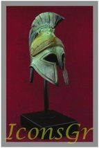 Ancient Greek Bronze Museum Replica of Cretan Helmet on a Base (1310-1) - $93.69