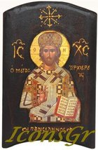 Wooden Greek Christian Orthodox Wood Icon of Jesus Christ / Th1 [Kitchen] - $78.79