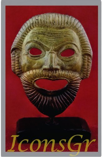 Ancient Greek Bronze Museum Statue Replica of Theatrical Mask of Tragedy (1435)