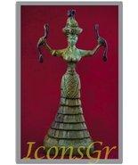 Ancient Greek Bronze Museum Statue Replica of Snake Goddess (1251) [Kitc... - $26.75