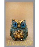 Ancient Greek Bronze Museum Statue Replica of Owl (548) [Kitchen] - $25.19