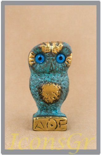 Ancient Greek Bronze Museum Statue Replica of Owl on a Podium (520) [Kitchen]