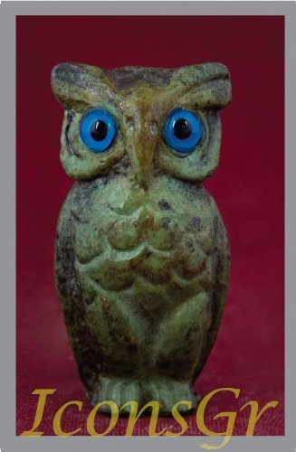 Ancient Greek Bronze Museum Statue Replica of Owl (1532) [Kitchen]
