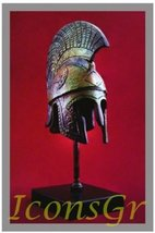 Ancient Greek Bronze Museum Replica of Spartan Helmet on a Base (1373-1) - $120.54