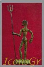 Ancient Greek Bronze Museum Statue of Poseidon (1147) [Kitchen] - $40.96