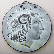 Ancient Greek Ceramic Museum Plaque of Alexander the Great - 2577 [Kitchen] - $24.99