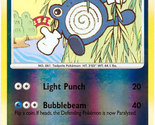 Poliwhirl 115 reverse holo common legends awakened thumb155 crop