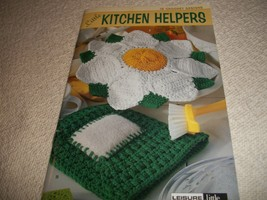 Little Kitchen Helpers: 12 Crochet Designs - $5.00