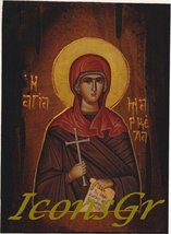 Wooden Greek Christian Orthodox Wood Icon of Mother of Jesus / A1 [Kitchen] - $19.50