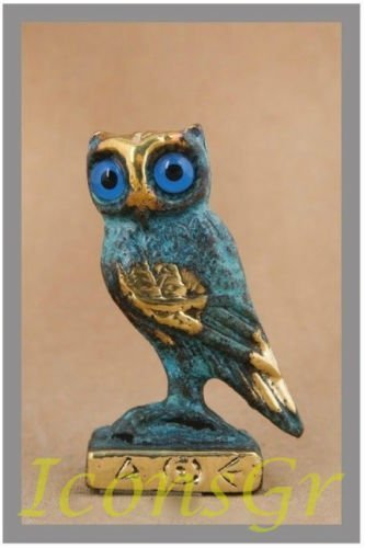 Ancient Greek Bronze Museum Statue Replica of Owl on a Podium (525) [Kitchen]