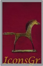 Ancient Greek Bronze Museum Statue Replica of Horse From Geometric Era (... - $68.50