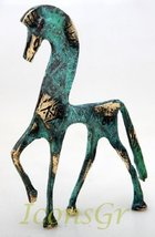 Ancient Greek Bronze Museum Statue Replica of Horse From Geometric Era (... - $26.95