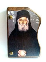 Handmade Wooden Greek Orthodox Wood Icon of Saint Elder Paisios / Mp4.1 - $16.17