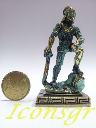 Ancient Greek Zamac Keyring Miniature Statue of Ares (Green/gold Oxidication)