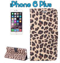 iPhone 6/6S Leather Horizontal Flip LEOPARD Pattern style wallet case - $11.93