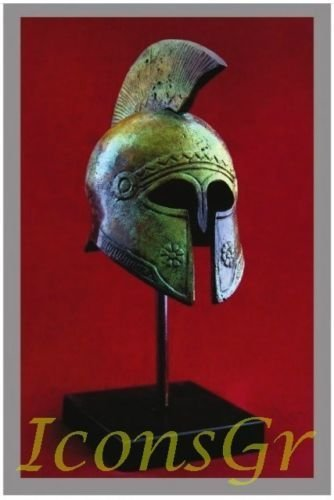 Ancient Greek Bronze Museum Replica of Cretan Helmet on a Base (1365-1)