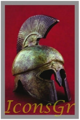 Ancient Greek Bronze Museum Replica of Spartan Helmet (1368) [Kitchen]