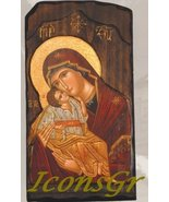 Wooden Greek Christian Orthodox Wood Icon of Mother of Jesus & Jesus Chr... - $57.92