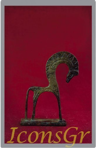 Ancient Greek Bronze Museum Statue Replica of Horse From Geometric ERA (1126)