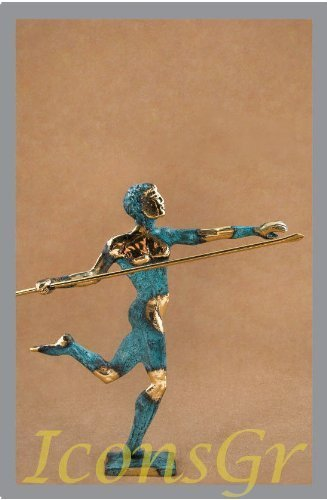 Ancient Greek Bronze Museum Statue Replica of Spearman (395) [Kitchen]