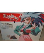 Tenchi Muyo! Ryo-oh-ki: vol.01 (1992) [NTSC] [PILA-1133] Laserdisc - $29.35