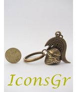 Ancient Greek Zamac Keyring with Thespian Helmet - Gold Color 1 [Office ... - $8.43