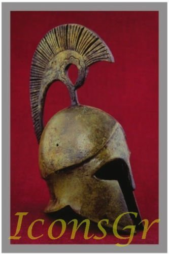 Ancient Greek Bronze Replica of Megarian Helmet (1385) [Kitchen]