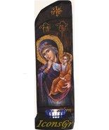 Wooden Greek Christian Orthodox Table Wood Oil Lamp / 9 - $85.46